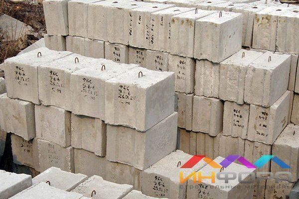 Купить дешево блоки